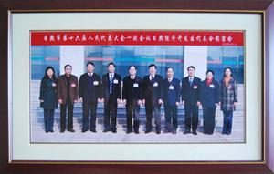 日照市第十六届人民代表大会第一次会议经济开发区代表合影.jpg